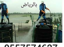 المهندس لتنظيف ومكافحة الحشرات 0557574627