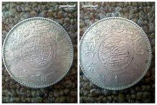 عملات سعودية قديمة جدا