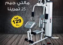 25 تمرين لجميع عضلات الجسم مع 70 كيلو اوزان توصيل و تركيب مجانا لجميع انحاء السل