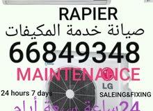 AC Service  and rapier