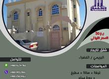 Best price 0 sqm apartment for rent in BuraimiKhadra' Al Seeh