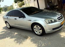 For sale 2008 Silver Caprice