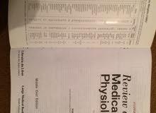 كتاب لطلبة كلية الطب البشري