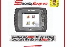 عرض خاص على جهاز Sun PDL3000 من شركة Snap-On