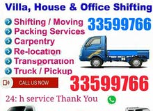 Qatar House shifting and moving service...  33599766