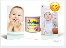 عرض خاص حليب أطفال لعمر 6 شهور