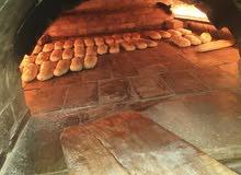 اسطي خبزة تركية