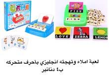 """ألعاب ذكاء تعليمية""""مونتوسوري""""لتنمية القدرات والمهارات للأطفال ولبطئ التعلم"""