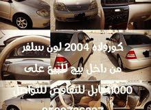 Used 2004 Corolla in Ras Al Khaimah