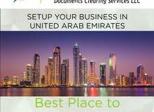 Start Your Business in Duba