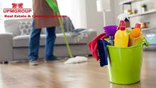 Professional & Trusted Cleaners
