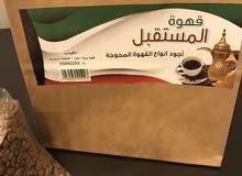 قهوة ميسور نيباري مطحون او غير مطحون الكيلو 3 دينار