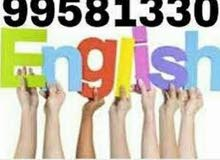 مدرس لغة انجليزية خريج دمشق