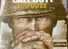 شريط CALL OF DUTY