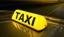 مطلوب رخصه او مكتب تاكسي جوال