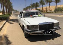 Mercedes Benz S350 Used in Cairo