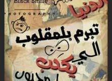 والله تصدقوا أن الناس هكي طبايعهم...