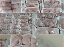 منتجات دواجن الريحان الطازجة .