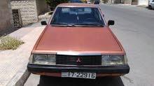 Used Mitsubishi Galant 1981