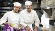 للراغبين بالتعلم والعمل بالطهي الغربي