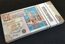 Banknotes 1/4 UNC ربع دينار الإصدار الخامس