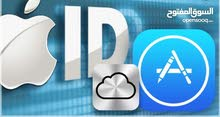 انشاء حساب  app store وا iCloud بي 5 دينار فقط وا عن طريق رقمك الهاتفي