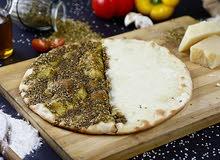 مطلوب معلم للعمل في مطعم بيتزا ومناقيش لبنانية في الفحيص