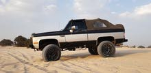Chevrolet Blazer 1991 For sale -  color