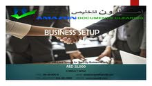Start a New Business in Dubai UAE