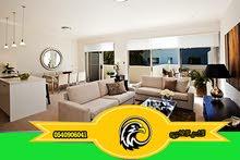شركة تنظيف وتطهير وتعقيم منازل شقق وعمائر  أفضل شركة تنظيف بالمدينة المنورة0540906041