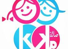 مطلوب موظفة مبيعات لصالة ملاك لمستلزمات الام والطفل / بنغازي