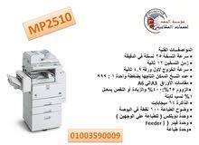 MP2510