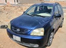 Manual Kia 2005 for sale - Used - Al Riyadh city