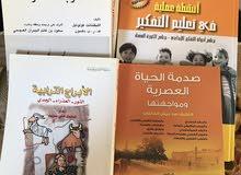 للبيع 4 كتب  بحالة ممتازة