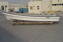 قارب ياماها 19 قدم