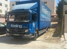 شركة البحرين للنقل و الشحن :0778439009