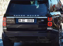 number plate for sale only R 1910