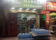 محل تجاري للبيع على شارع رئيسي