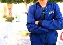 شاب تونسي يبحث عن عمل