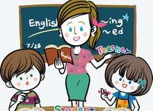 مدرسة لغة انجليزية تأسيس للمرحلة الابتدائية