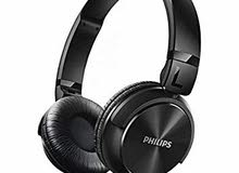 PHILIPS headset with microphone