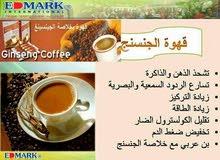 قهوة جنسينغ Café Ginseng