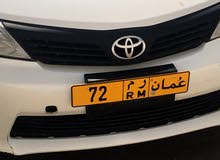 Beige Toyota Cami 2014 for sale