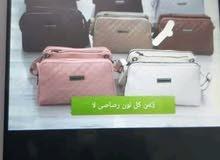 حقائب يد للبيع جملة أو قطاعي