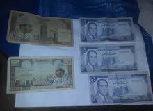 نقود قديمة لمن يهمه الامر