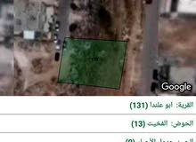 قطعة ارض في أبو علندا سكان الكهرباء مساحه 582م