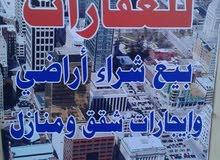 شقه للإيجار بقرب جامعة ناصر