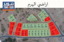 الهرم مخطط سكني كامل الخدمات