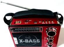 راديو حجم كبير