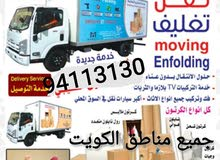 نقل عفش جميع مناطق الكويت أنسب الأسعار